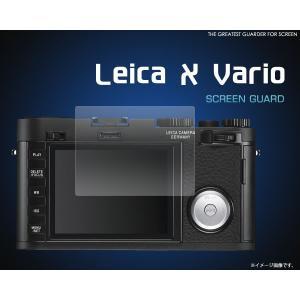 Leica X Vario用保護フィルム wil-mart