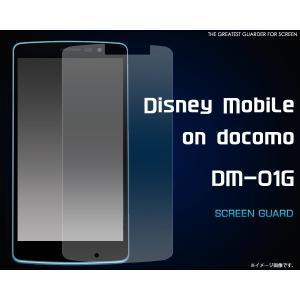 Disney Mobile (ディズニーモバイル)on docomo DM-01G用液晶保護フィルム wil-mart