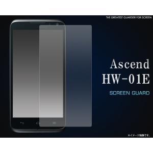 docomo Ascend HW-01E用液晶保護フィルム wil-mart