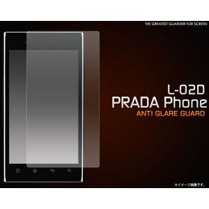 PRADA phone L-02D用反射防止液晶保護シール wil-mart