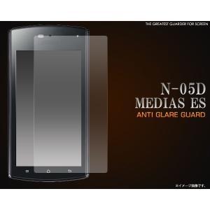 MEDIAS(メディアス) ES N-05D用 反射防止液晶保護フィルム|wil-mart