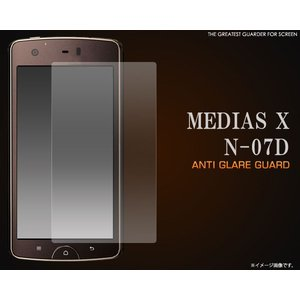 MEDIAS(メディアス) X N-07D用液晶保護フィルム(反射防止)|wil-mart