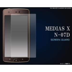 MEDIAS(メディアス) X N-07D用液晶保護フィルム|wil-mart