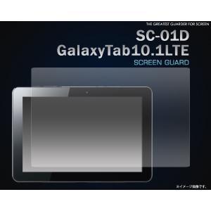 GalaxyTab10.1LTE用 保護フィルム wil-mart