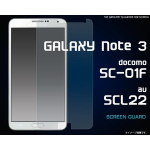 GALAXY Note3 (ギャラクシーノート3) SC-01F/SCL22用液晶保護フィルム|wil-mart