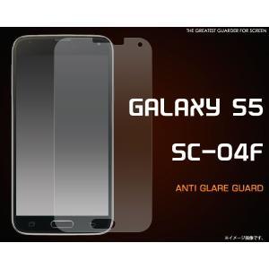 GALAXY S5(ギャラクシーS5) SC-04F/SCL23用 反射防止液晶保護フィルム|wil-mart