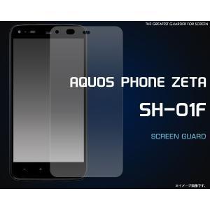 AQUOS PHONE(アクオスフォン) ZETA SH-01F用液晶保護フィルム|wil-mart