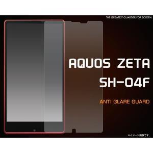 AQUOS PHONE(アクオスフォン) ZETA SH-04F用 反射防止液晶保護フィルム|wil-mart