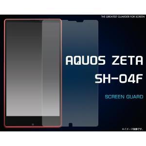 AQUOS PHONE(アクオスフォン) ZETA SH-04F用 液晶保護フィルム|wil-mart