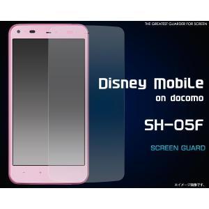 Disney Mobile on docomo SH-05F用液晶保護フィルム|wil-mart