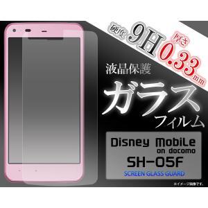 Disney Mobile on docomo SH-05F用液晶保護ガラスフィルム|wil-mart