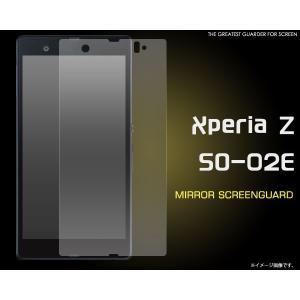 Xperia Z(エクスペリアZ) SO-02E用液晶保護フィルム(ミラー)|wil-mart