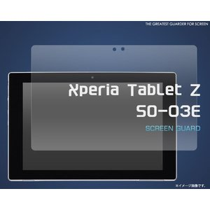 Xperia Tablet Z(エクスペリアタブレットZ) SO-03E用液晶保護フィルム|wil-mart