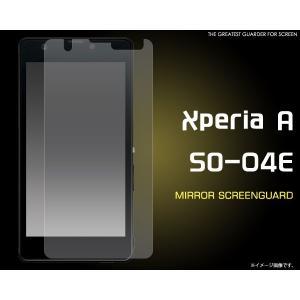 Xperia A(エクスペリアA) SO-04E用液晶保護フィルム(ミラー)|wil-mart