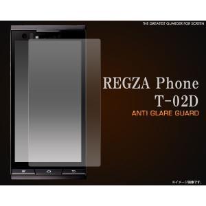 REGZA Phone T-02D用液晶保護フィルム(反射防止) wil-mart