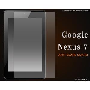 Google Nexus 7(2012)用 ネクサス7液晶保護シール(反射防止)|wil-mart