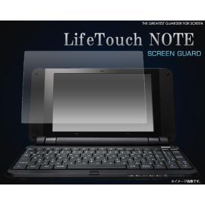 送料無料 NEC LifeTouchNOTE 対応 液晶保護フィルム|wil-mart