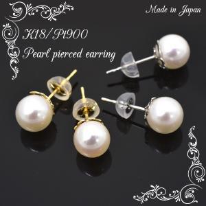 国内生産パールピアス 選べるK18 Pt900素材 片耳販売 プラチナ 18金 本真珠|wil-mart
