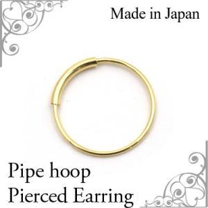日本製 K18 純金 パイプフープピアス-13mm- 片耳1個|wil-mart