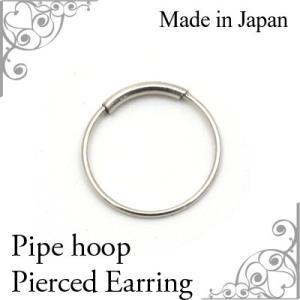 日本製 Pt900 プラチナ パイプフープピアス-13mm- 片耳1個|wil-mart