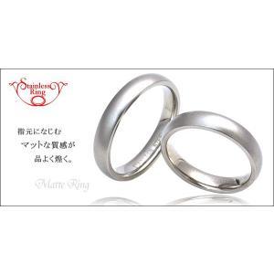 ペアリング(2本セット)指輪 マット甲丸ステンレスペアリング  刻印無料|wil-mart