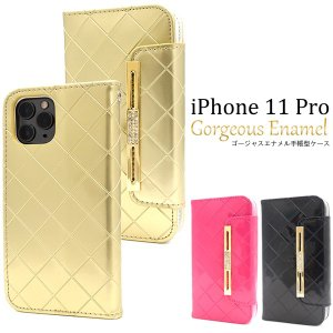 送料無料 iPhone11pro 専用 ゴージャスエナメル手帳型ケース アイフォン11 イレブンプロ