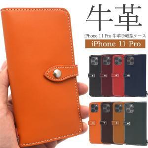 送料無料 iPhone11 pro専用 牛革 手帳型ケース  アイフォン11 イレブン|wil-mart