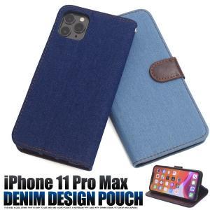 送料無料 iPhone11 pro MAX専用 デニムデザイン手帳型ケース   アイフォン11 イレブンプロ|wil-mart