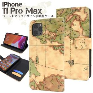 送料無料 iPhone11 Pro Max 専用 ワールドマップデザイン手帳型ケース|wil-mart