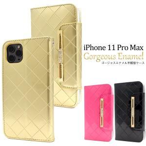 送料無料 iPhone11pro MAX 専用 ゴージャスエナメル手帳型ケース アイフォン11 イレ...