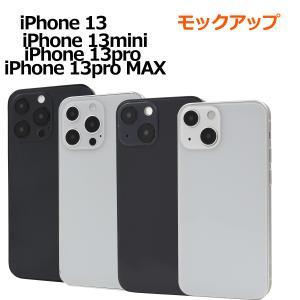iPhone13/iPhone 13 mini/iPhone 13 Pro/iPhone 13 Pr...