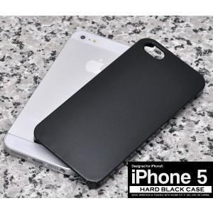 iPhone5/5S/5SE(アイフォン5/5S/5SE)用ハードブラックケース|wil-mart