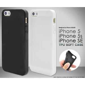 iPhone5/5S/SE(アイフォン5/5S/SE)用 セミクリアソフトケース|wil-mart