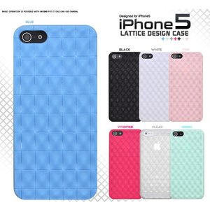 iPhone5/5S/5SE(アイフォン5/5S/5SE)用ラティスデザインソフトケース|wil-mart