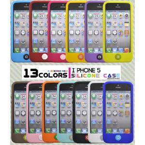 iPhone5/5S/SE(アイフォン5/5S/5SE)用 シリコンケース|wil-mart
