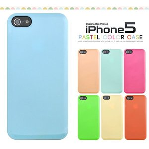 iPhone5/5S/5SE(アイフォン5/5S/5SE)用 パステルカラーケース|wil-mart