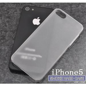 iPhone5/5S/5SE(アイフォン5/5S/5SE)用スモークハードケース|wil-mart