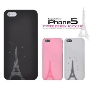 iPhone5/5S/5SE(アイフォン5/5S/5SE)用 タワーデザインマットケース|wil-mart