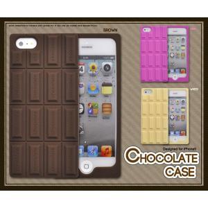 iPhone5/5S/5SE(アイフォン5/5S/5SE)用チョコレートデザインシリコンケース|wil-mart