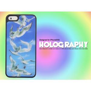 iPhone5/5S/5SE(アイフォン5/5S/5SE)用 ホラーホログラムケース|wil-mart
