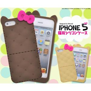 iPhone5/5S/5SE(アイフォン5/5S/5SE)用 ネコミミデザインシリコンケース|wil-mart