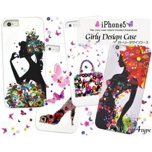 iPhone5/5S/5SE(アイフォン5/5S/5SE)専用 ガーリーデザインケース|wil-mart
