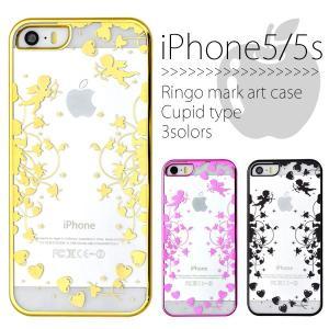 iPhone5/5S/5SE(アイフォン5/5S/5SE)専用 リンゴマークアートケース キューピッドタイプ|wil-mart