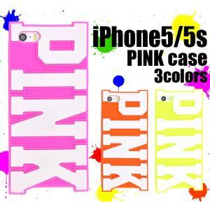 iPhone5/5S/5SE(アイフォン5/5S/5SE)専用 PINKケース|wil-mart