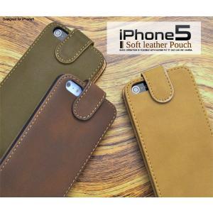 iPhone5/5S/SE(アイフォン5/5S/5SE)用 ソフトレザーケースポーチ|wil-mart