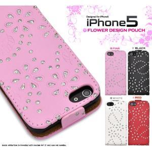 iPhone5/5S/5SE(アイフォン5/5S/5SE)用 フラワーデザインケースポーチ|wil-mart