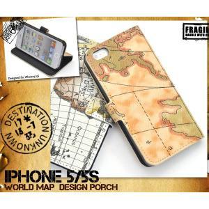 iPhone5/5S/5SE(アイフォン5/5S/5SE)用ワールドデザインケースポーチ|wil-mart