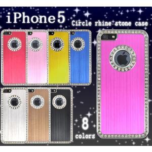iPhone5/5S/5SE(アイフォン5/5S/5SE)用 サークルラインストーンケース|wil-mart