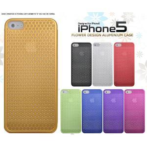 iPhone5/5S/5SE(アイフォン5/5S/5SE)用 フワラーデザインアルミケース|wil-mart