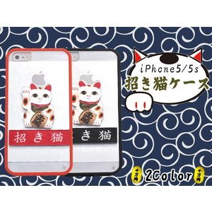 iPhone5/5S/5SE(アイフォン5/5S/5SE)用 招き猫ケース|wil-mart